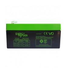 Batterie Étanche au Plomb 12 V / 5 Ah EPW12V5AH